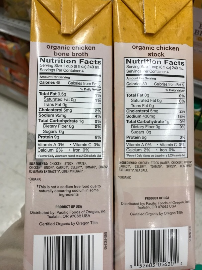 """Note the list of ingredients both start with """"chicken stock."""" Also note the differences in sodium and protein."""
